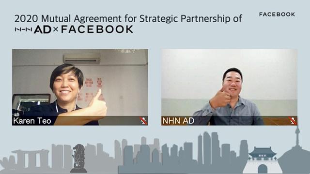 NHN AD, 페이스북과 디지털 마케팅 협력 위한 전략적 파트너십 체결