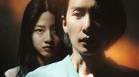 [리뷰] 일상의 공간이 지옥으로 변한 순간 시작된 '여고괴담6'
