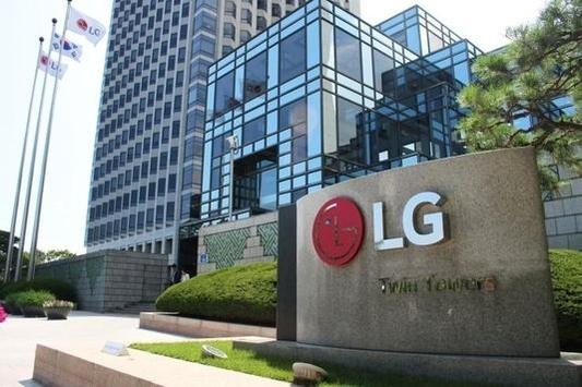 '탄소중립' 선언한 LG전자, 태양광 사업 강화