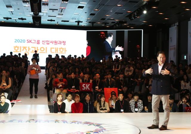 최태원 SK 회장(가운데)이 15일 오후 서울 광장동 워커힐호텔에서 열린 '2020 신입사원과의 대화'에서 신입사원 질문에 답하고 있다. /SK 제공
