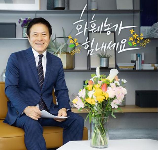 박정호 SKT 사장/SK텔레콤 제공