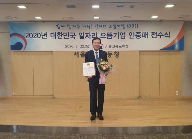 신영수 동원홈푸드 대표이사/동원그룹 제공