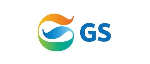 GS, 2분기 영업익 전년비 67.8%↓…GS칼텍스 부진 영향