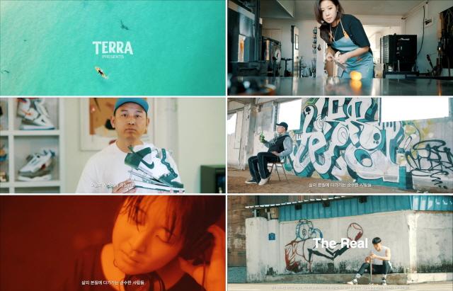 하이트진로, '청정라거-테라' 디지털 광고 공개