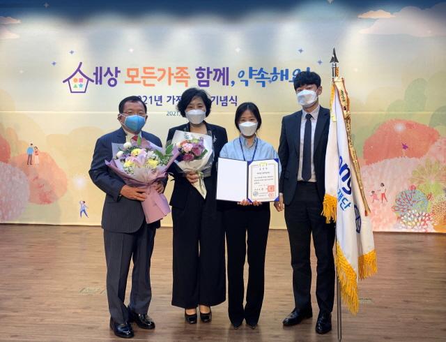 동원육영재단, 가족 문화 개선 공로 대통령표창 수상