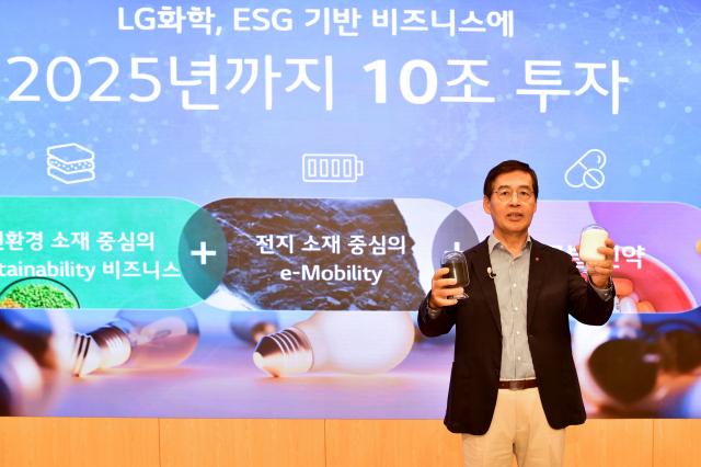 LG화학, 세계 7위 화학기업 선정...한국 기업 최초 톱10 진입