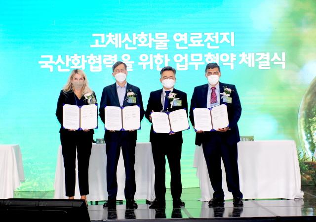 SK에코플랜트가 13일 한국수력원자력, 블룸에너지, 블룸SK퓨얼셀과 '고체산화물 연료전지SOFC) 국산화 촉진 협력'을 위한 4자간 업무협약을 체결했다./SK에코플랜트 제공